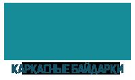Прокат и аренда байдарок в Москве