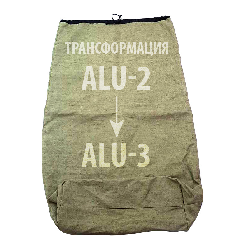 Набор трансформации байдарок Neris Alu-2 → Alu-3