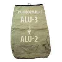Набор трансформации байдарок Neris Alu-3 → Alu-2